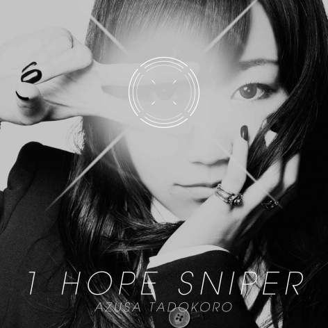 【10/26Release】1HOPE SNIPER / 田所あずさを開く