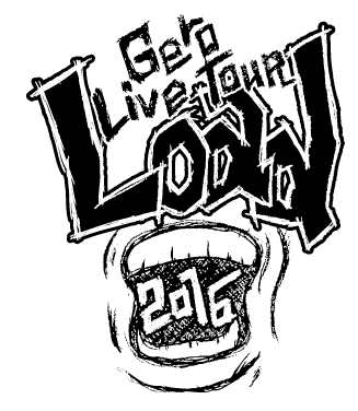 【7~11月】GeroLiveTour2016 ~Load~を開く