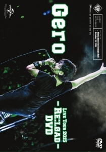 【6/22】Live Tour 2015 -Re:load- DVD / GEROを開く