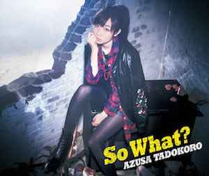 【10/25Release】So What? / 田所あずさを開く