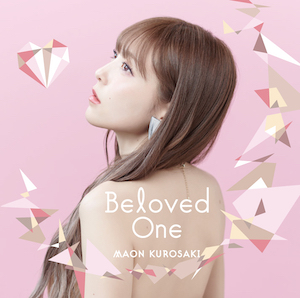 【6/19】Beloved One / 黒崎真音を開く