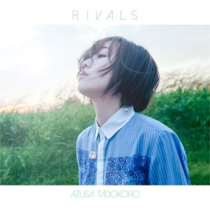 【11/27】RIVALS / 田所あずさを開く
