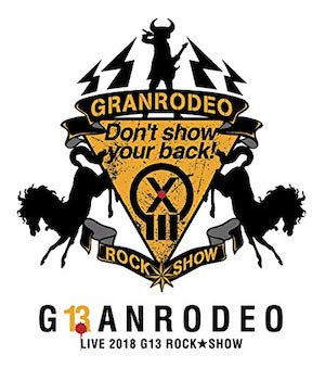 "【8/21】GRANRODEO LIVE 2018 G13 ROCK☆SHOW ""Don't show your back!""を開く"