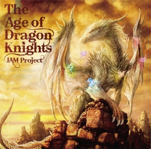 【1/1】The Age of Dragon Knights / JAM Projectを開く